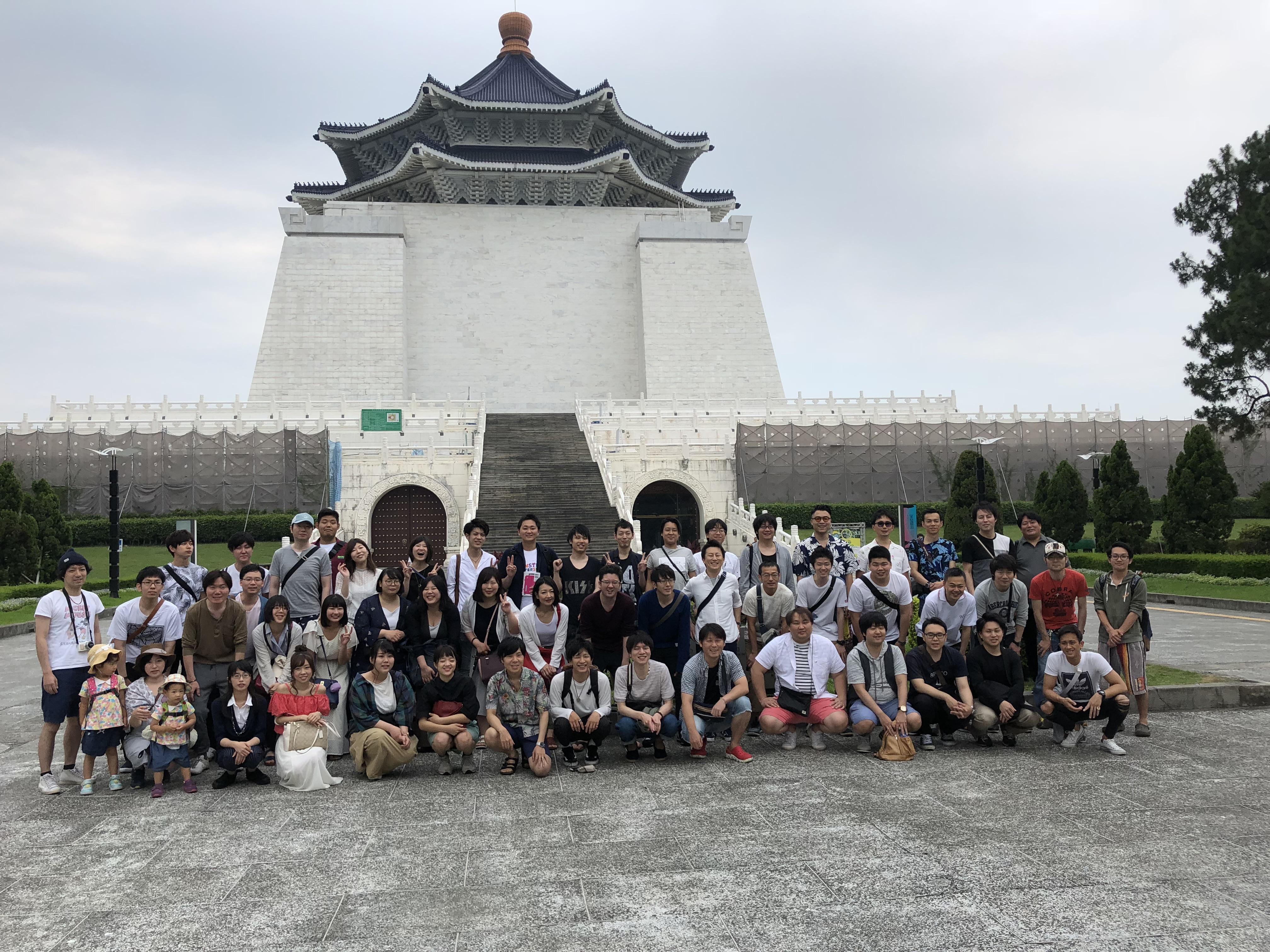 社員旅行2018 in 台湾